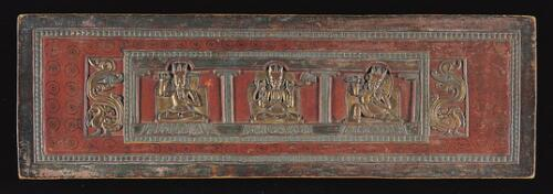 Book Cover with Three Bodhisattvas
